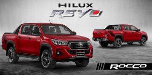 Hilux Pickups Revo Rocco