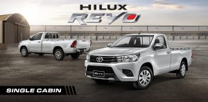Hilux Pickups Sing;e Cabin