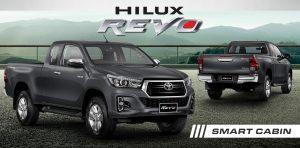 Hilux Revo Pickups Smart Cabin