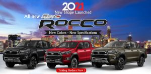New Shape Hilux Revo Rocco 2021