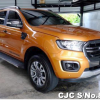 Used Ford Ranger Orange Automatic 2018 2.0L Diesel For Sale