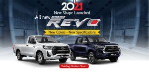New Shape Hilux Revo 2021